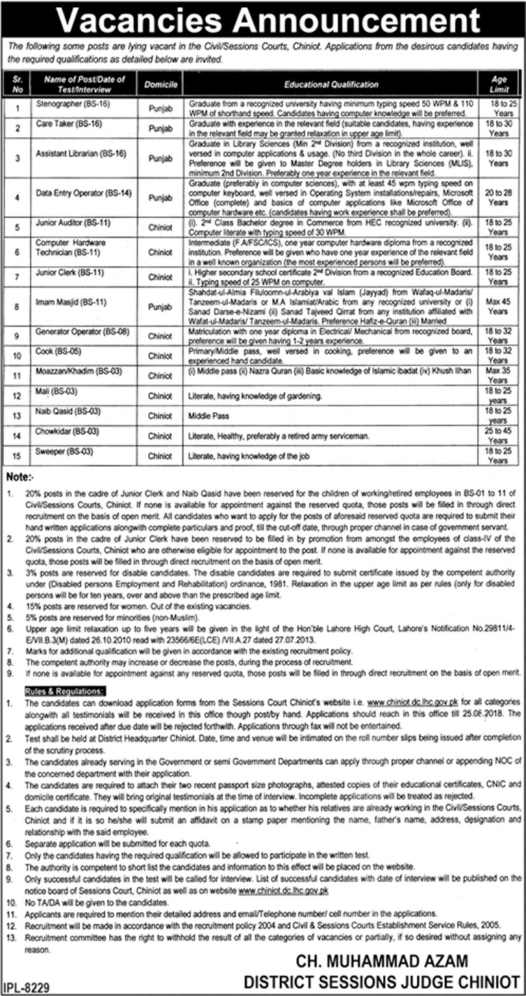 District and Session Court Chiniot Jobs 2018 Application Form Last Date