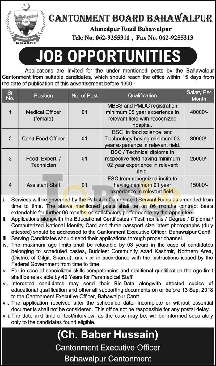 Cantonment Board Bahawalpur Jobs September 2018 For Medical Officer