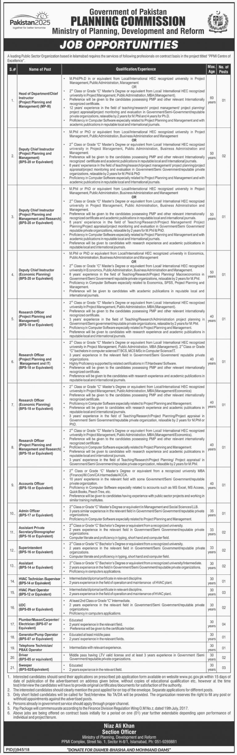 Ministry of Planning and Development & Reform Jobs 2018 Application Form Downlaod