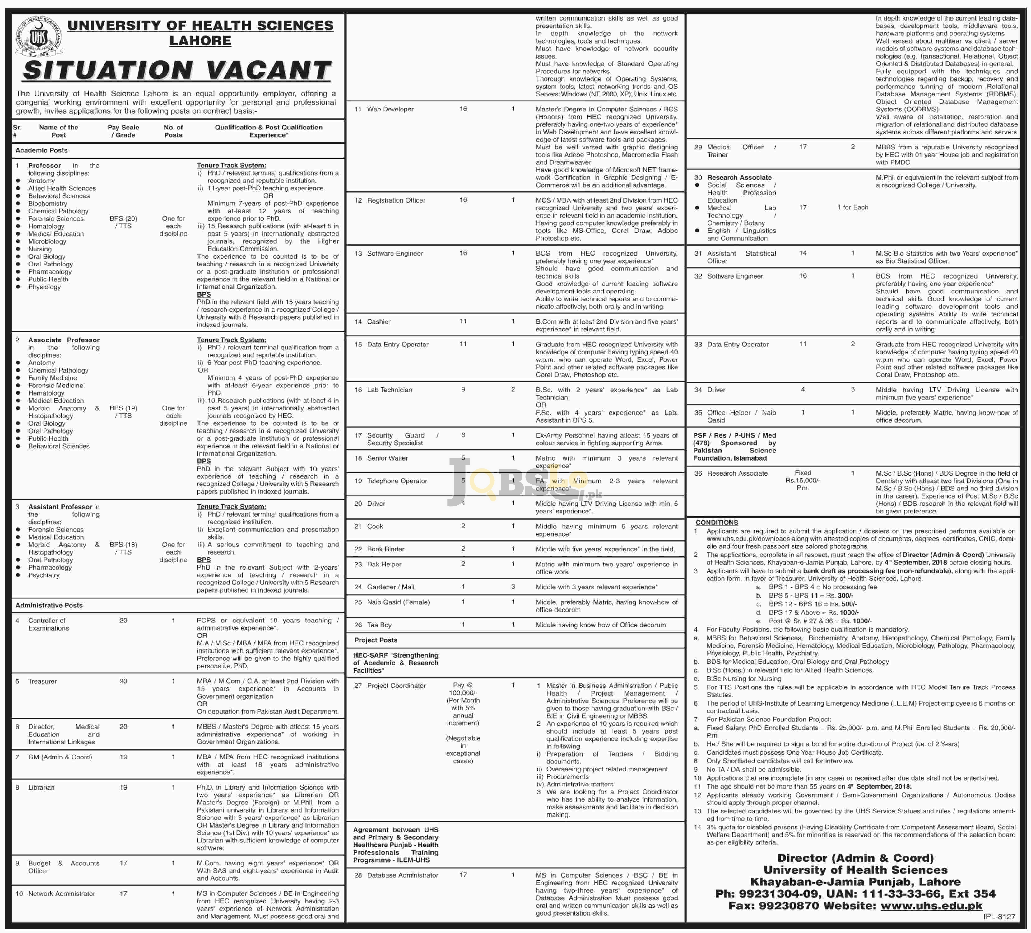 UHS Lahore Jobs 2018 Application Form Download
