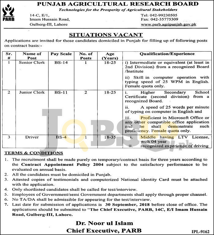 PARB Jobs 2018 Pakistan Agriculture Research Board For Junior & Senior Clerks