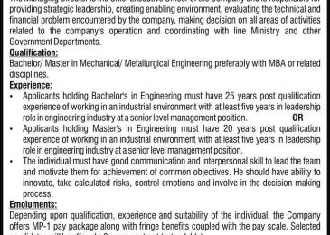 HMC Taxila Jobs 2018 Heavy Mechanical Complex For Managing Director