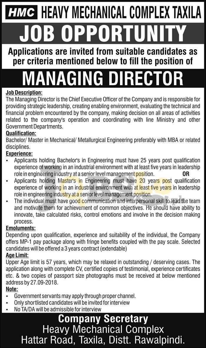 HMC Taxila Jobs 2018 Heavy Mechanical Complex For Managing Director