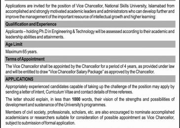 Ministry of Federal Education & Professional Training Islamabad Jobs Sep 2018 For Vice Chancellor
