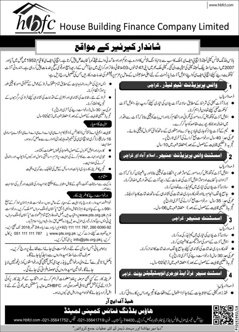 HBFC Jobs 2018 House Building Finance Company | www.pts.org.pk