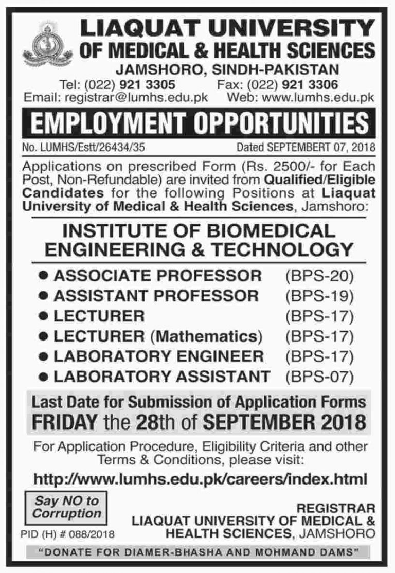 LUMHS Jamshoro Jobs 2018 Application Form Download For Faculty Staff