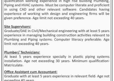 DADEX Eternit Limited Jobs 2018 Karachi for Site Supervisor Latest