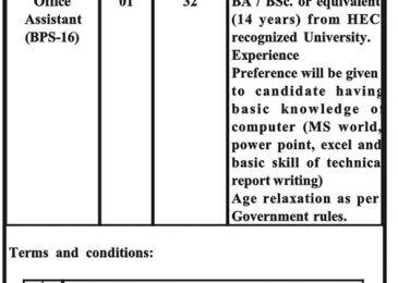 Directorate of Science & Technology KPK Jobs 2018 Vacancies NTS Advertisement