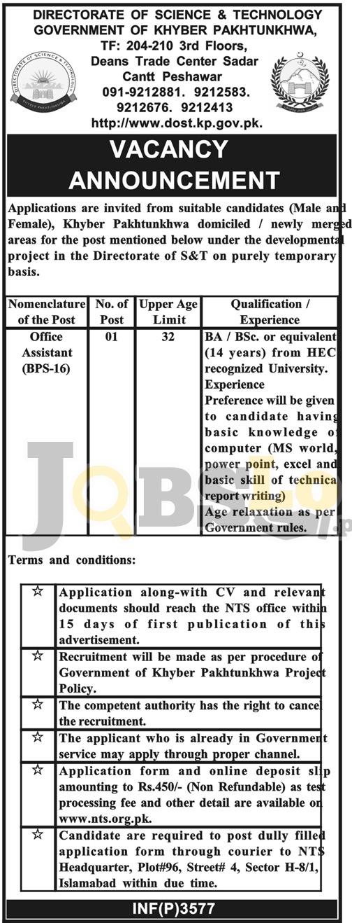 Directorate of Science & Technology KPK Jobs 2018 Vacancies NTS Advertisement