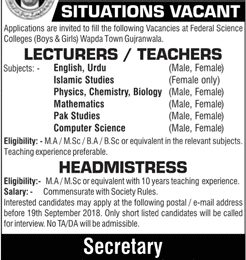 Jobs in Wapda Employees Cooperative Housing Society 2018 For Lecturers & Teachers