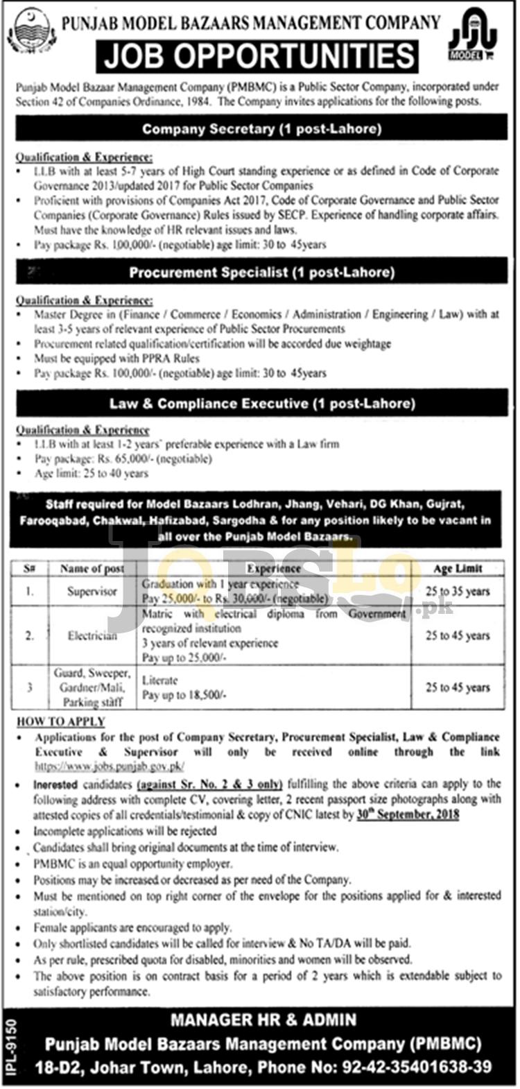 PMBMC Jobs 12 Sep 2018 Punjab Model Bazaars Management Company Apply Online