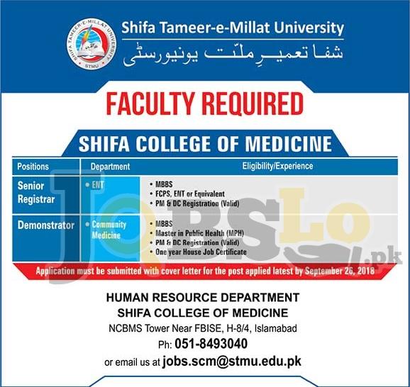 Shifa Tameer-e-Millat University Islamabad Jobs 2018 Apply Online For Senior Registrar