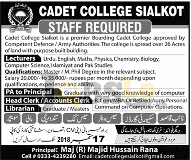 Cadet College Sialkot Jobs 2018 Apply Online For Lecturers & Clerks
