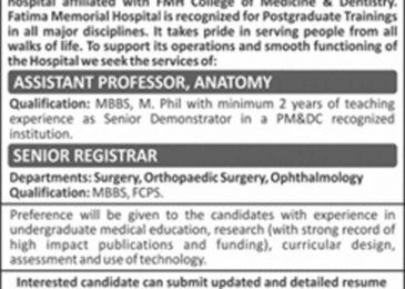 Fatima Memorial Hospital Shadman Lahore jobs Sep 2018 Latest Vacancies