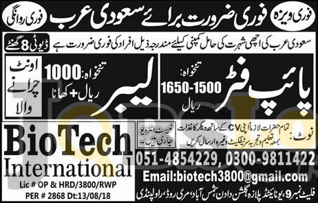 Jobs in Saudi Arabia 2018 From Pakistan For Pipe Fitting & Labour