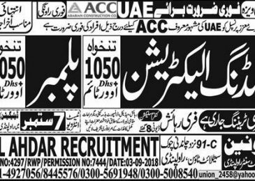 Jobs in UAE 2018 For Pakistani As Plumbers & Electricians