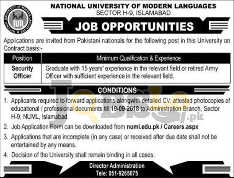 NUML Islamabad Jobs 2018 Application Form Download For Security Officer