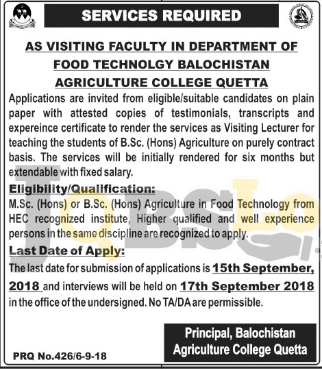 Jobs in Balochistan Agriculture College Quetta 2018 For Visiting Lecturers