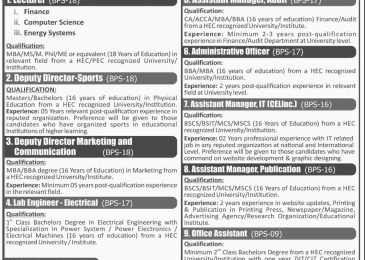 Sukkur IBA University Jobs Sep 2018 Apply Online | www.iba-suk.edu.pk