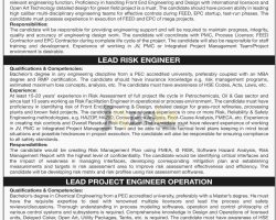 PARCO Coastal Refinery Limited Jobs 2018 Apply Online For Lead Risk Engineer
