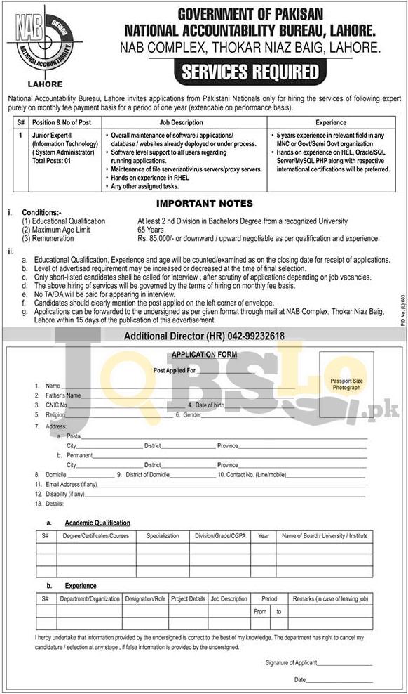 NAB Lahore Jobs 2018 Application Form Download For Junior Expert