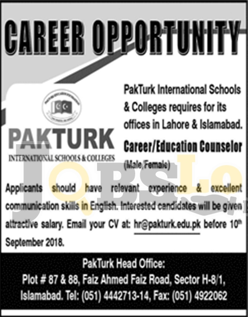 Pak Turk School Islamabad Jobs 2018 Lahore Latest Vacancies