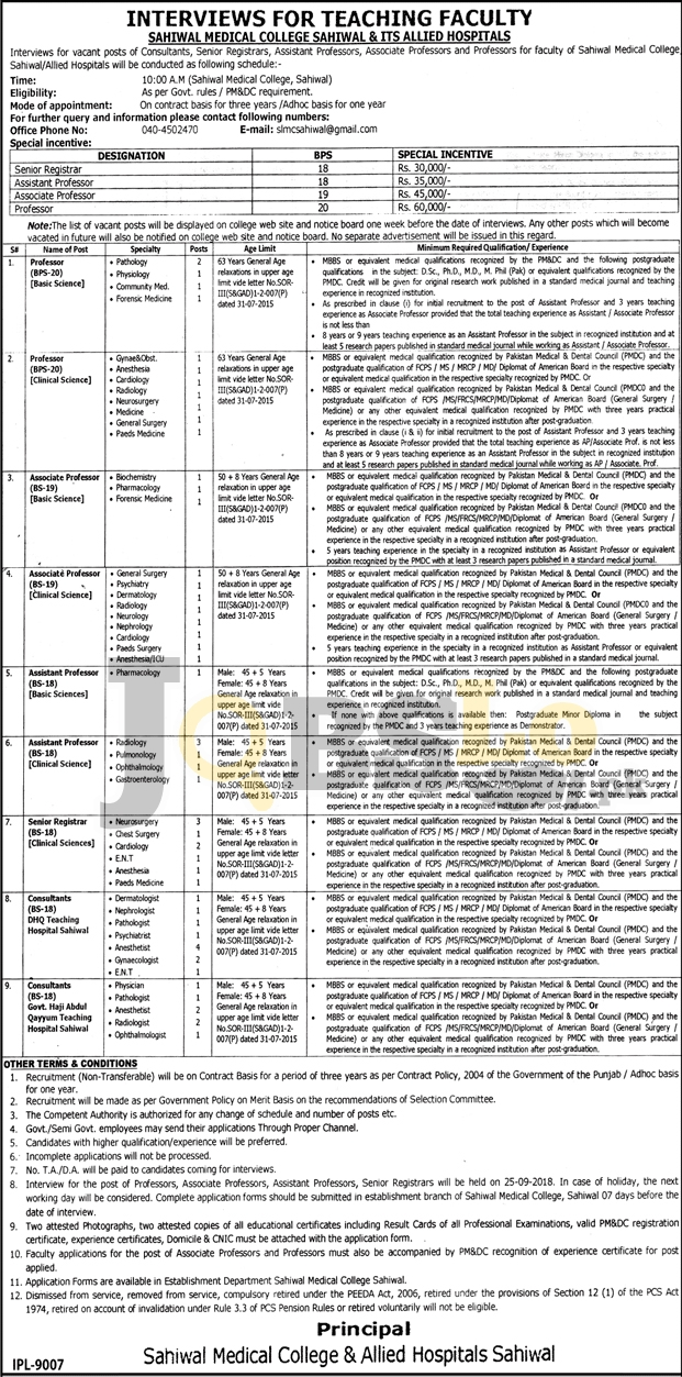 Sahiwal Medical College Jobs September 2018 Walk in Interview For Professors