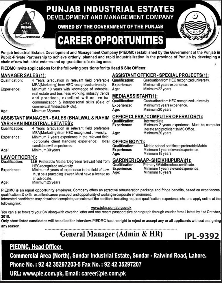 PIEDMC Jobs Sep 2018 Apply Online | Punjab Industrial Estate