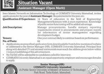 COMSATS University Islamabad Jobs 2018 Application Form Download