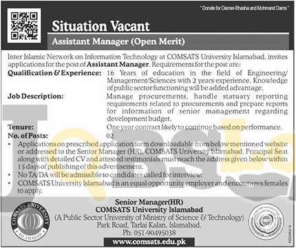 COMSATS University Islamabad Jobs 2018 Application Form Download