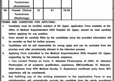 Jobs in DHQ Hospital Dir Upper September 2018 For Clinical Technicians