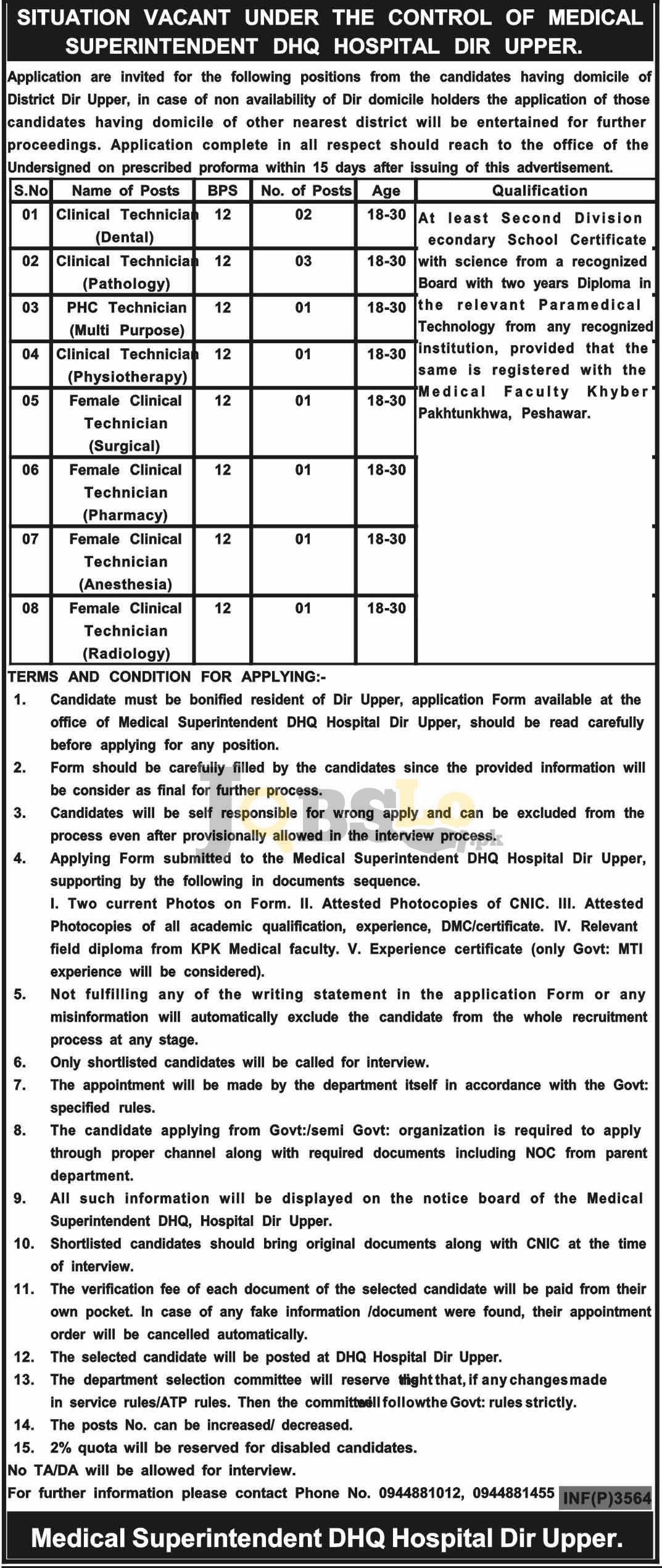 Jobs in DHQ Hospital Dir Upper September 2018 For Clinical Technicians