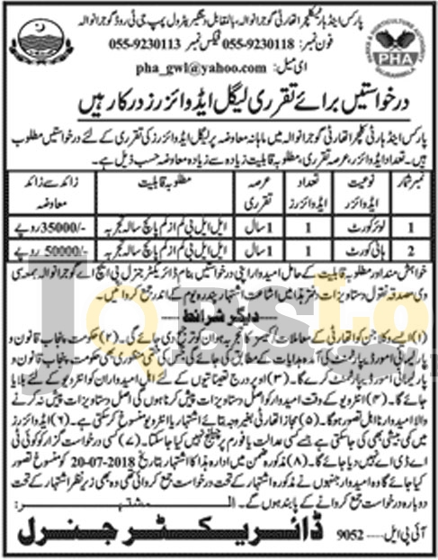 PHA Jobs 2018 Gujranwala Parks & Horticulture Authority For Legal Advisor