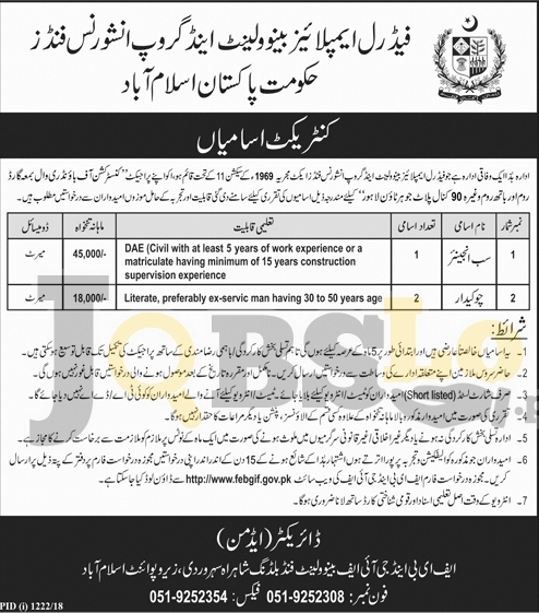 Jobs in Federal Employees Benevolent & Group Insurance Funds 2018 Application Form Downlaod