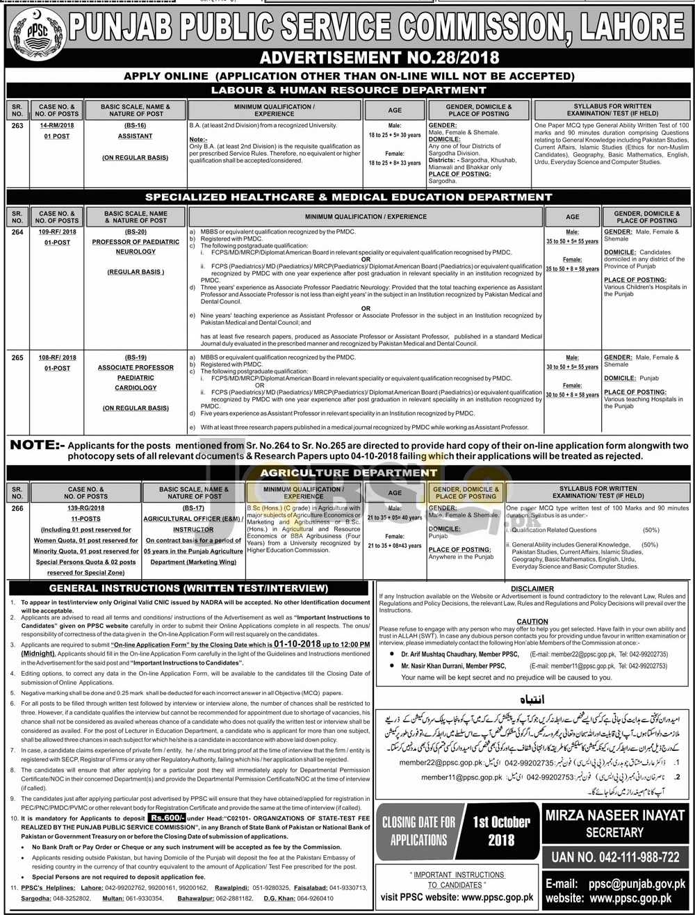 Agriculture Officer Jobs 2018 PPSC Apply Online Latest Career Opportunities