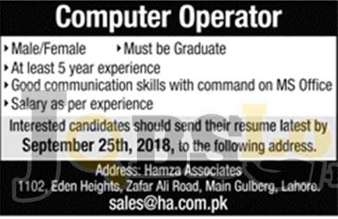 Computer Operator Jobs in Lahore Sep 2018 Latest