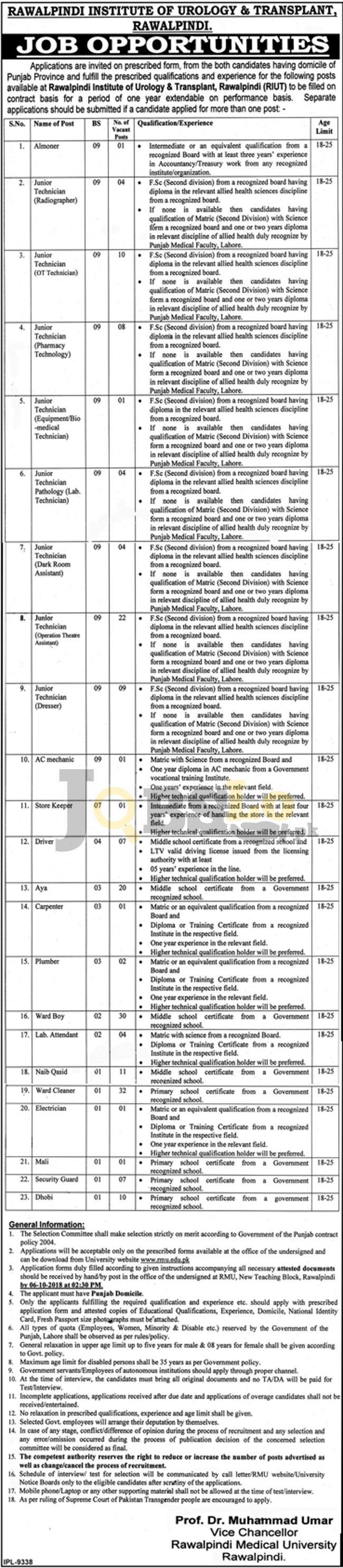 Rawalpindi Medical University Jobs 2018 RMU Application Form Download | www.rmur.edu.pk