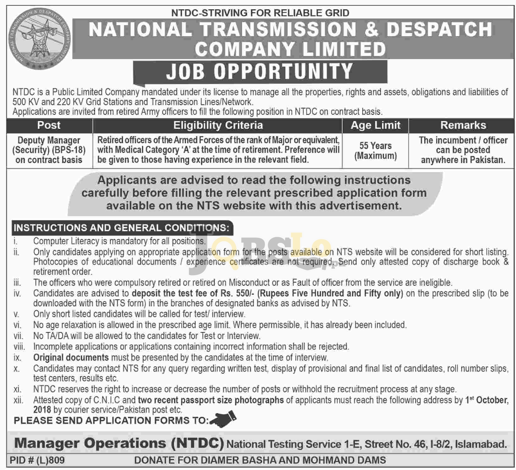 NTDC Jobs 2018 Latest NTS Application Form Availabe Test Date