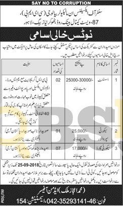 CEMB Lahore Jobs 2018 Centre Of Excellence in Molecular Biology For Assistant