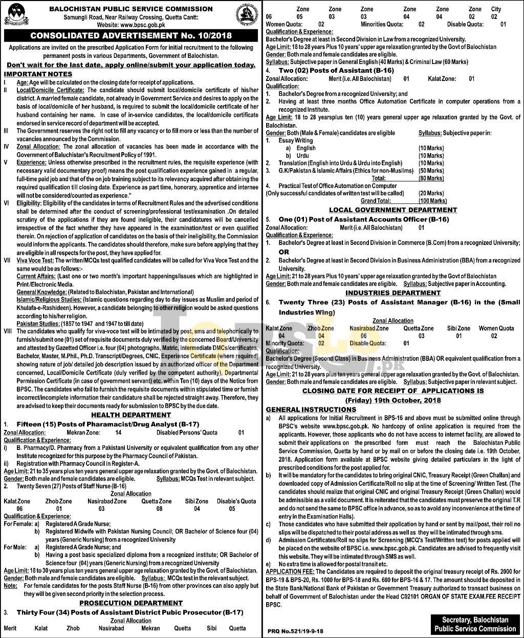 BPSC Jobs Advertisement 10/2018 Apply Online For 75+ Vacancies