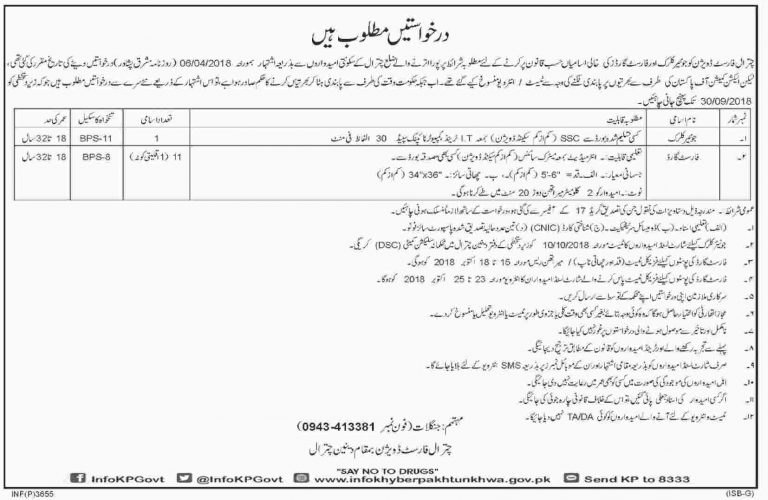 Forest Department Jobs 2018 in Chitral Division For Junior Clerk & Forest Guard