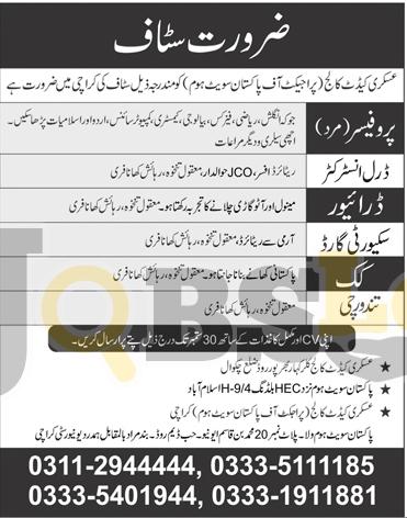 Jobs in Askari Cadet College 23 Sep 2018 For Teaching and Non-Teaching