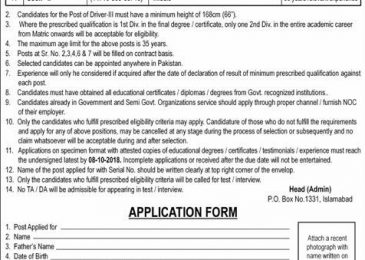 PO Box 1331 Islamabad PAEC Jobs Sep 2018 Application Form Download