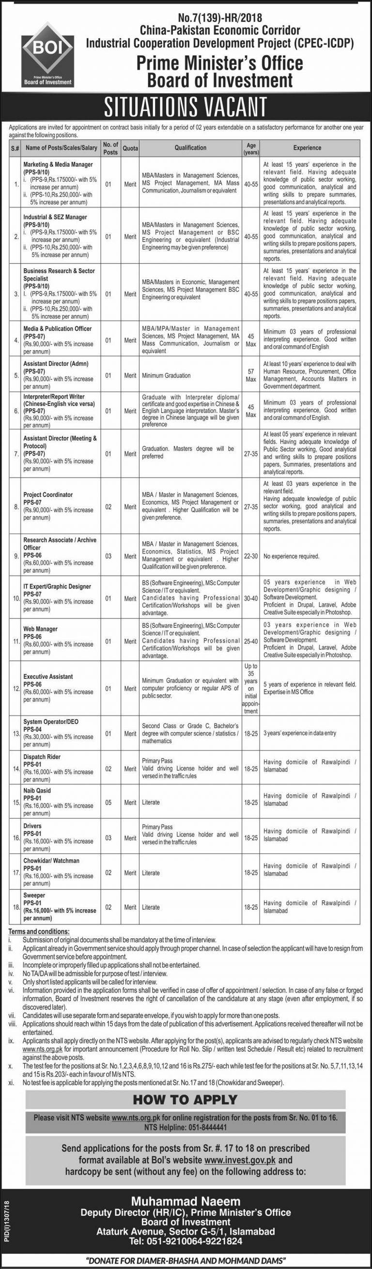 CPEC Jobs 2018 in Pakistan September Advertisement