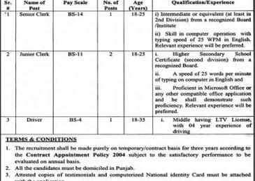 PARB Jobs 2018 Punjab Agricultural Research Board For Junior/Senior Clerk & Driver