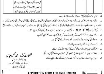 GHQ Rawalpindi Jobs September 2018 Pakistan Army For Welder/Carpenter/Labor
