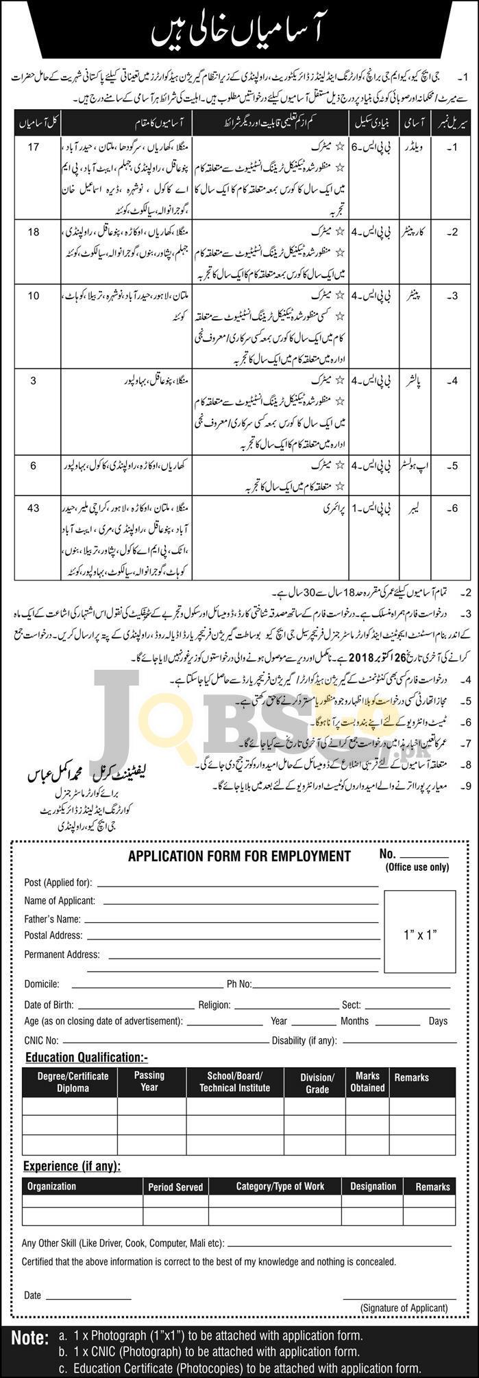 GHQ Rawalpindi Jobs September 2018 Pakistan Army For Welder/Carpenter/Labor