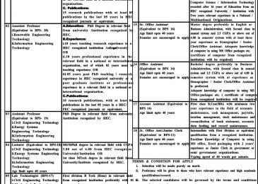 University of Technology Nowshera Job 2018 UOT Application Form Downlaod Latest Advertisement