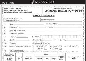 Election Commission of Pakistan ECP Jobs 2018 Islamabad For Junior Personal Assistant
