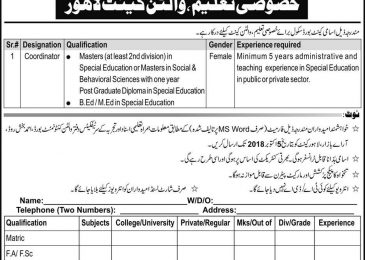 Walton Cantonment Board Jobs 2018 WCB Lahore Latest Advertisement